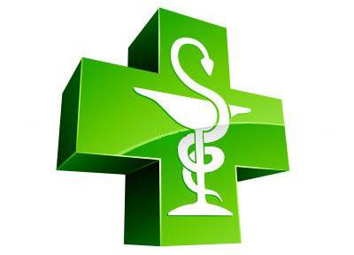 Trouver une pharmacie de garde le site d 39 informations - Pharmacie de garde valenciennes ...